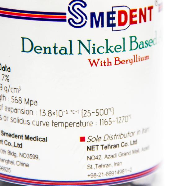 Nickel Based Alloy With Beryllium